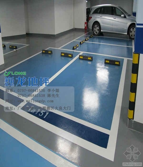 巍龙停车场环氧地坪漆施工的最佳方式