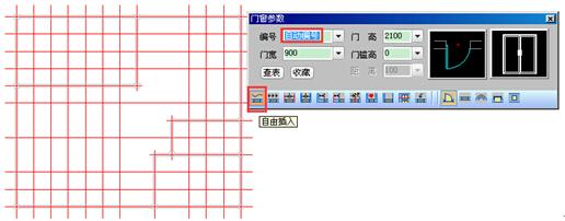 怎样在CAD软件中快速绘制中门窗