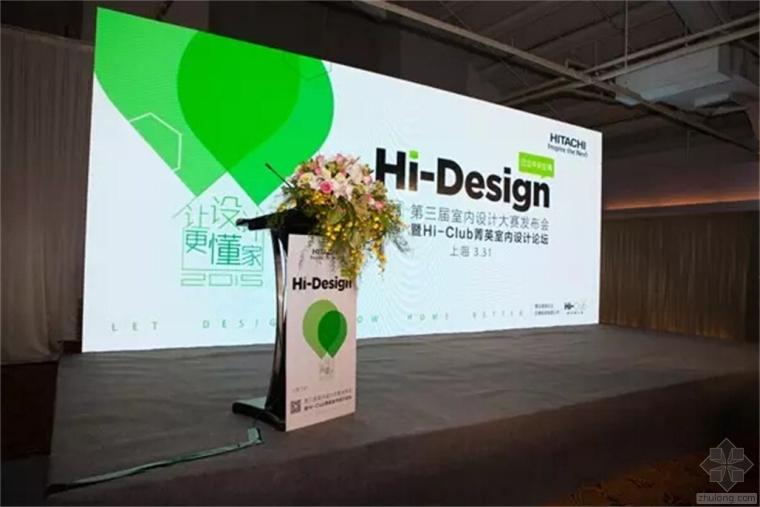 Hi-Design等你来!我们是认真的~~