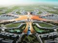 北京:新机场航站楼概念设计方案曝光