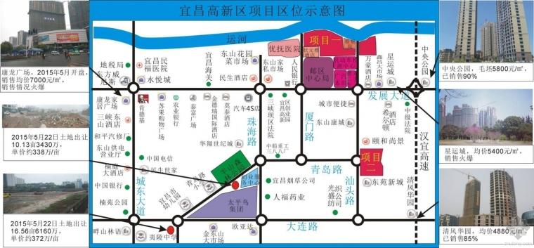 湖北宜昌老城区102亩商住地240万一亩出让