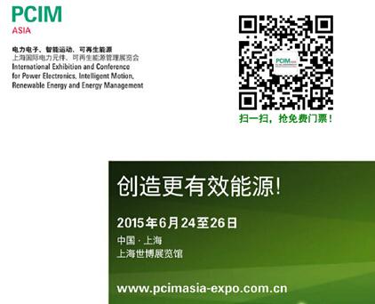 一控二变频器资料下载-PCIM Asia开幕在即,赛米控将携精品荣耀登场