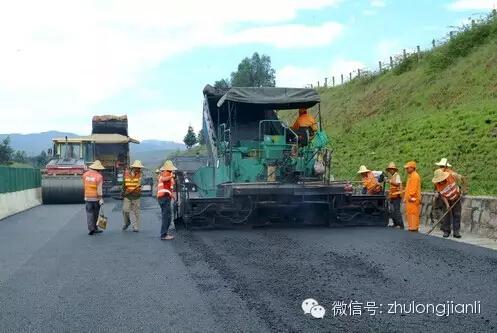 七大公路工程 路面路基施工质量控制
