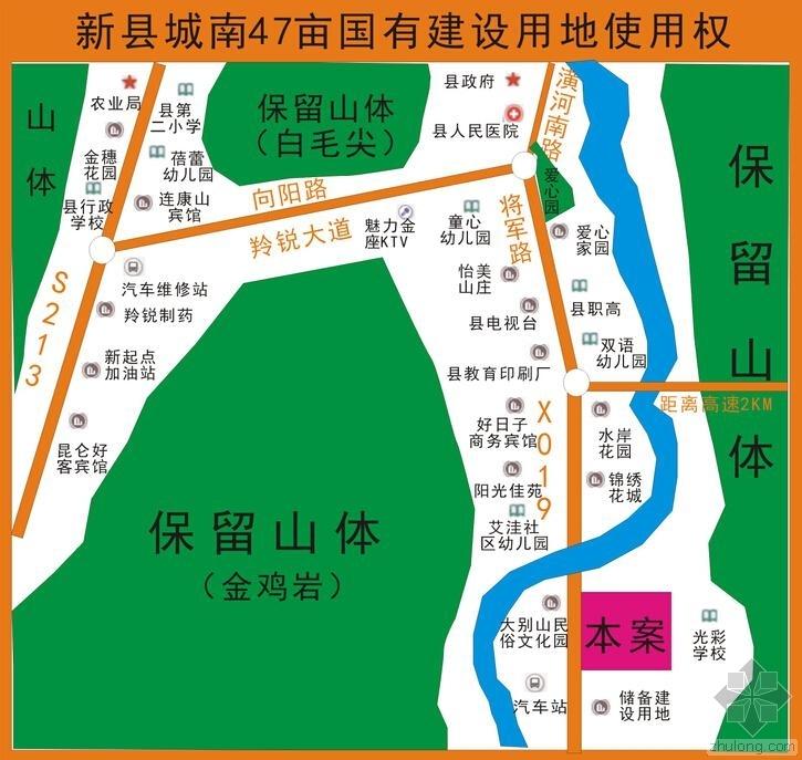 河南信阳新县城南47亩土地典型学区房项目
