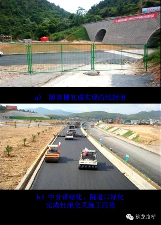 """标准化的公路""""面子""""工程,做好了才是真有面子"""