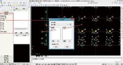 论混凝土模板支撑设计的智能化与自动化的重要性