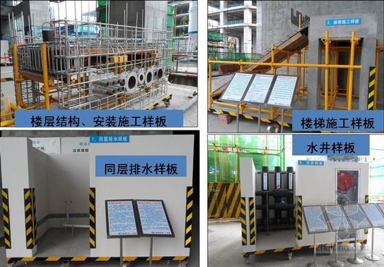 2015年1月开始实施的工程建设标准