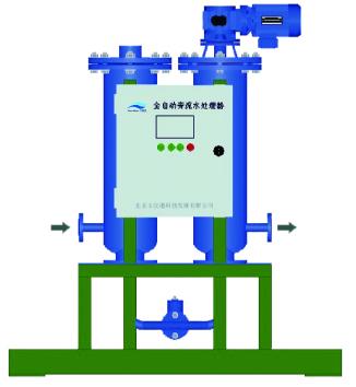 旁流水处理器的工作原理