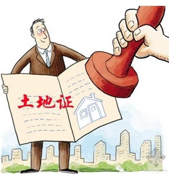 购房攻略:十大二手房交易的关键事项(1)