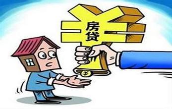 沪银行收紧首套房贷款为一线城市房价去火