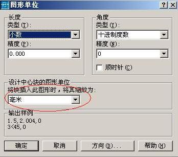 CAD 布局使用教程详解(图文版)
