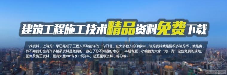 一线工程师揭秘中国工程行业内幕,只有工程人能懂!