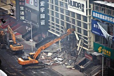 哈尔滨火灾调查:起火坍塌大楼曾有4次危险信号