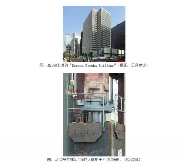 小日本拆房子都带消音的,摩天楼悄无声息就没了