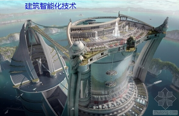 盘点中国电气行业十大营收收入最高企业