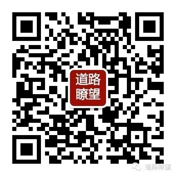 南京工程 ● 设计疯享会:道路专家 ● 跨界牛人的智慧碰撞