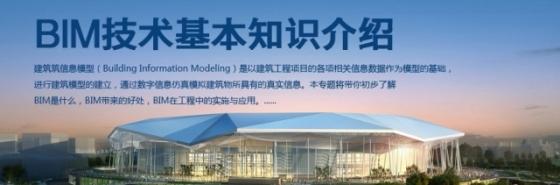 最新整理现行建筑工程国家标准(GB)规范一览表_1