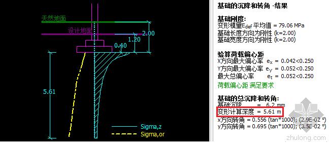 GEO5软件中如何确定地基土变形计算深度