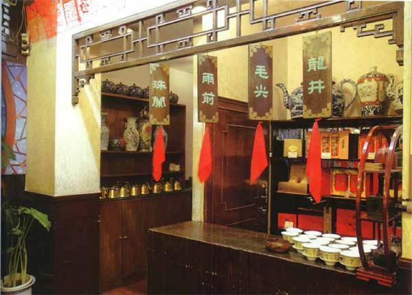在现代的中式茶楼里体悟中国制茶历史
