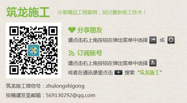 新版《建筑业企业资质标准》将实施,免费下载!