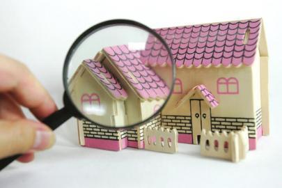 房产知识课堂:二手房房屋评估所需的材料