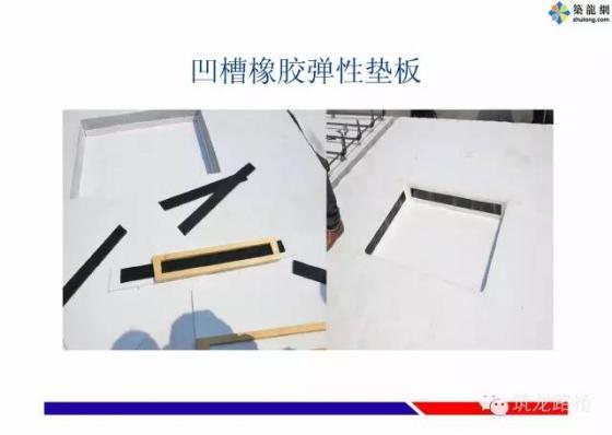 无砟轨道施工现场图示及施工质量控制要点,字字都是精华_5