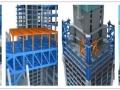 施工人员不得不收藏的地标建筑施工组织设计20篇