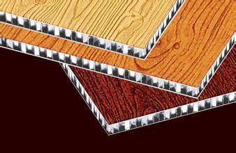 优质铝蜂窝板仿木纹铝蜂窝板仿木纹蜂窝板厂家