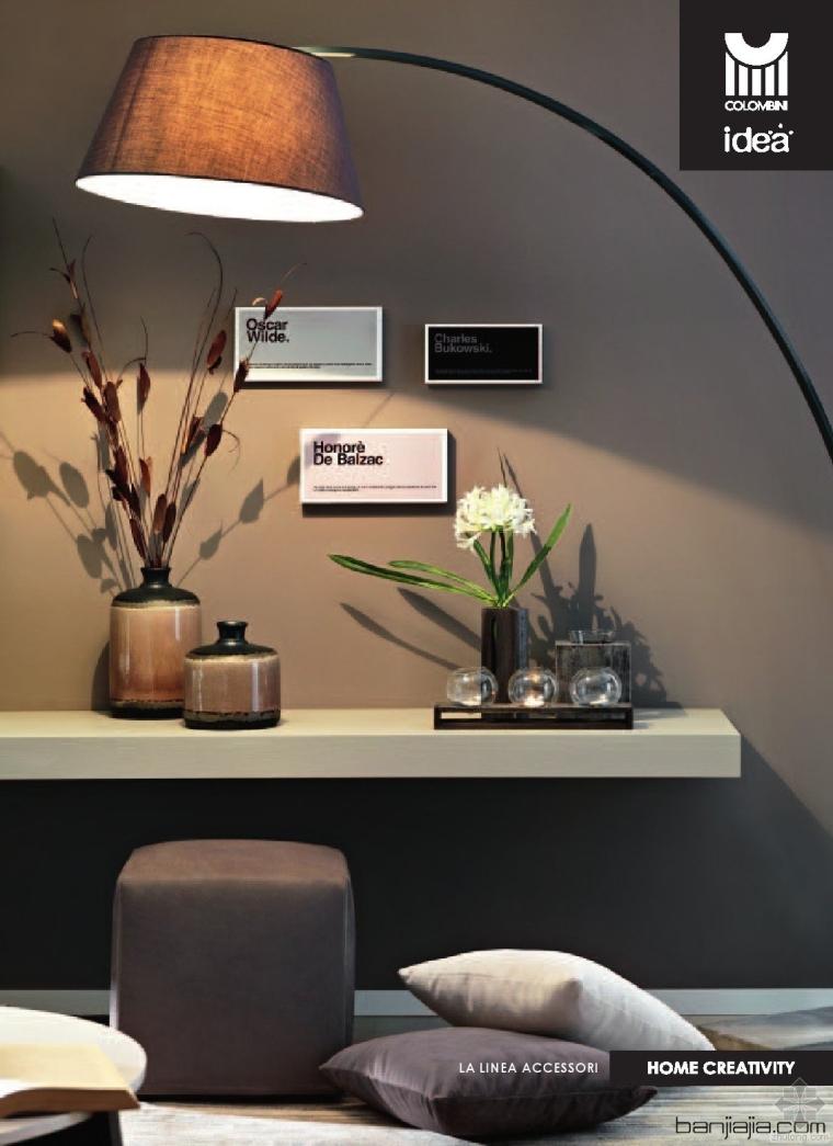 21-2013北欧现代简约软装家具配饰整体家居