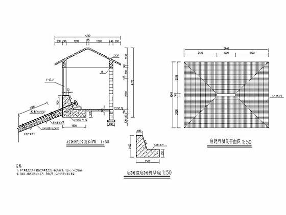 小(一)型水库除险加固工程施工图案例