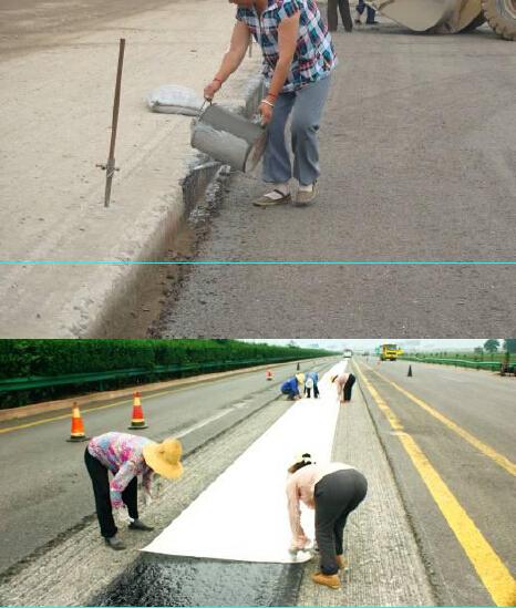公路新老路面拼接与老路面加铺