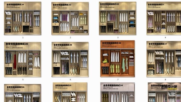 32种衣柜效果图