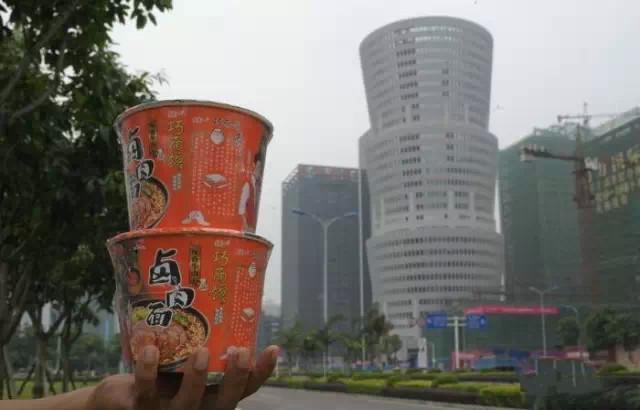 重庆八大奇葩建筑,你晓得几个?