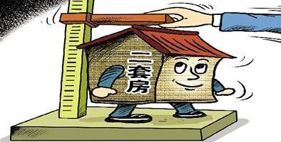 降低二套房首付对刺激楼市有限