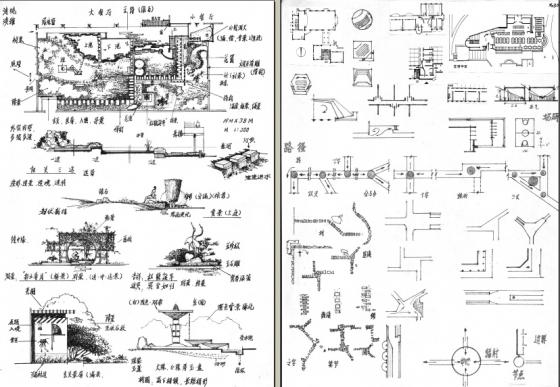 建筑设计笔记建筑学童鞋必备(建议收藏)-QQ截图20150909185849