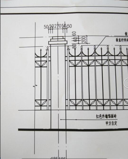 [答疑讨论3]如何计算楼梯间的涂料面积?