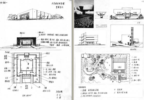 建筑设计笔记建筑学童鞋必备(建议收藏)-QQ截图20150909185858