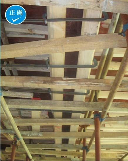 模板分项工程质量控制标准做法