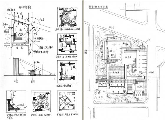 建筑设计笔记建筑学童鞋必备(建议收藏)-QQ截图20150909185907