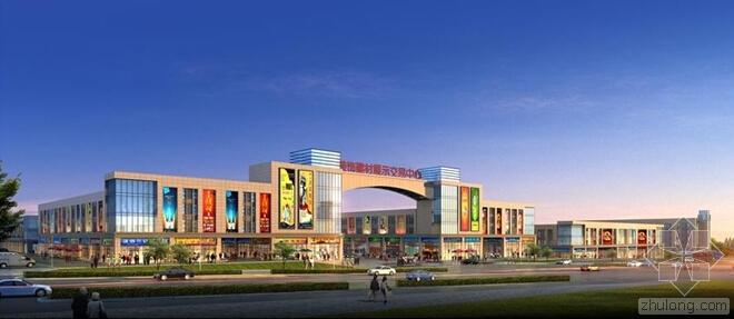 新合作国际商贸城装饰建材展示交易中心