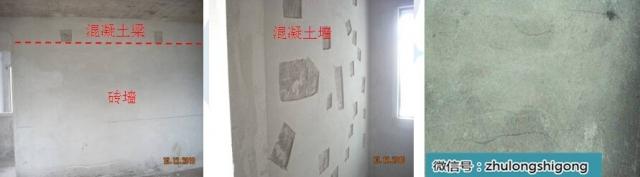 墙面抹灰小贴士:空鼓、开裂轻松解决!