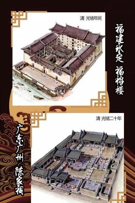 品古代建筑结构之美