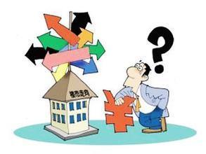 房价走势凸显地区市场分化趋势