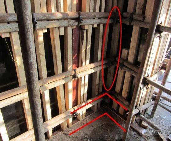 建筑工程模板工程标准做法及质量通病防治措施(133页 大量图片)