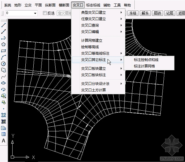 市政道路设计软件RDCADS交叉口设计视频演示教程