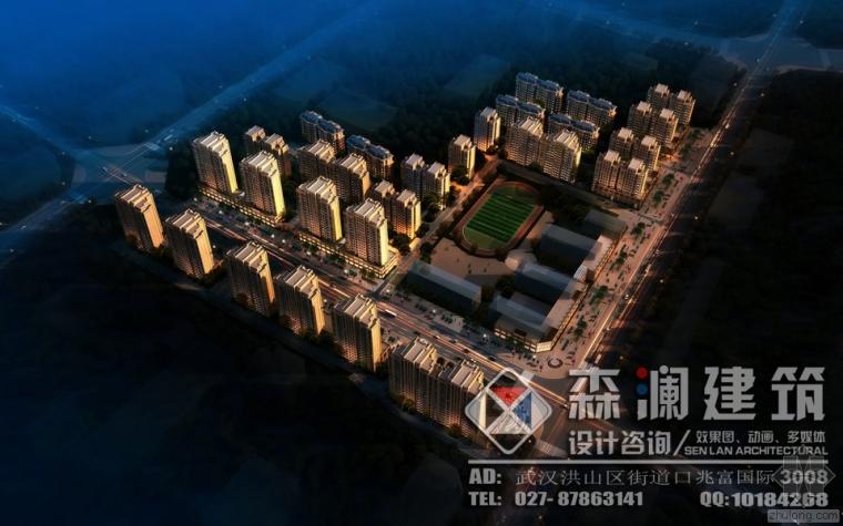 武汉森澜建筑专注于效果图制作