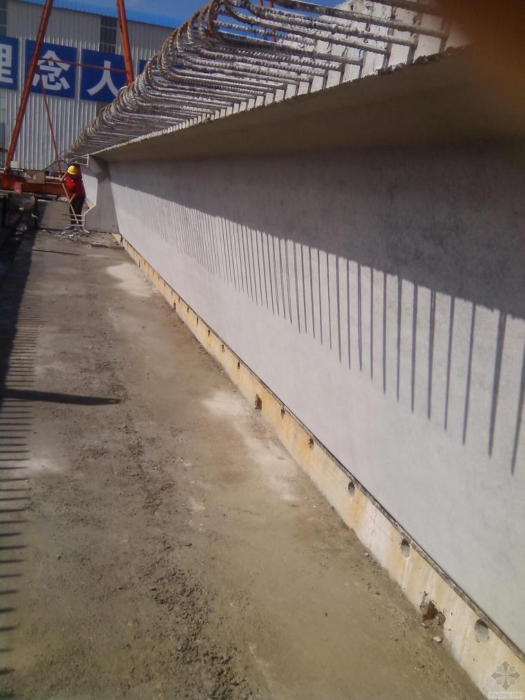 短线匹配预制箱梁混凝土施工及预制线型控制_4