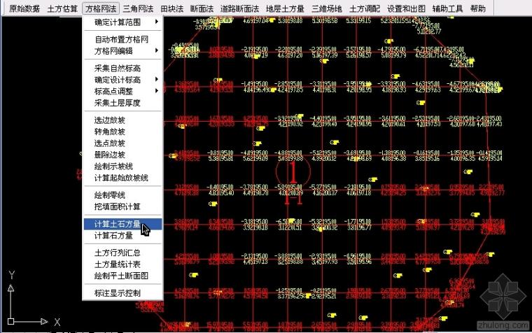 方格网法计算土石方量视频演示教程(飞时达土方FastTFT)