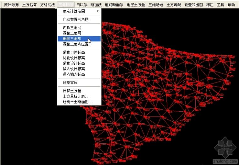 三角网法计算土方量视频演示教程(飞时达土方12.1).rar