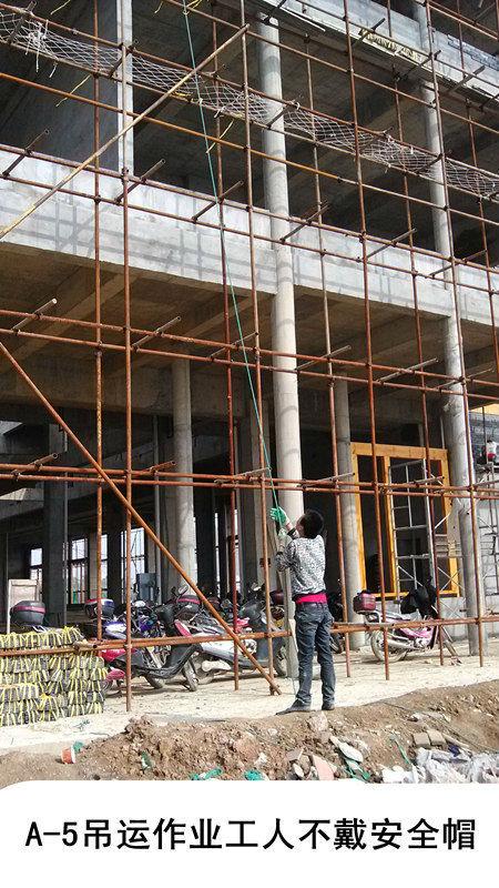 建筑工程施工现场触目惊心的安全问题